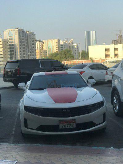 Sport in Al Salam Street, Abu Dhabi