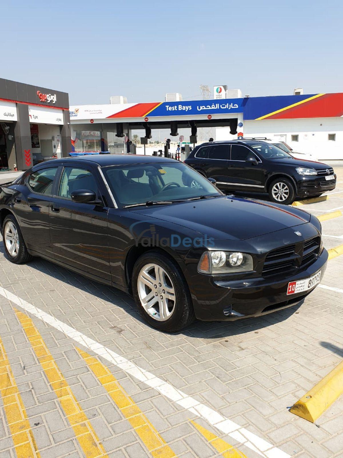 New & Used cars in UAE, Abu Dhabi, 2008