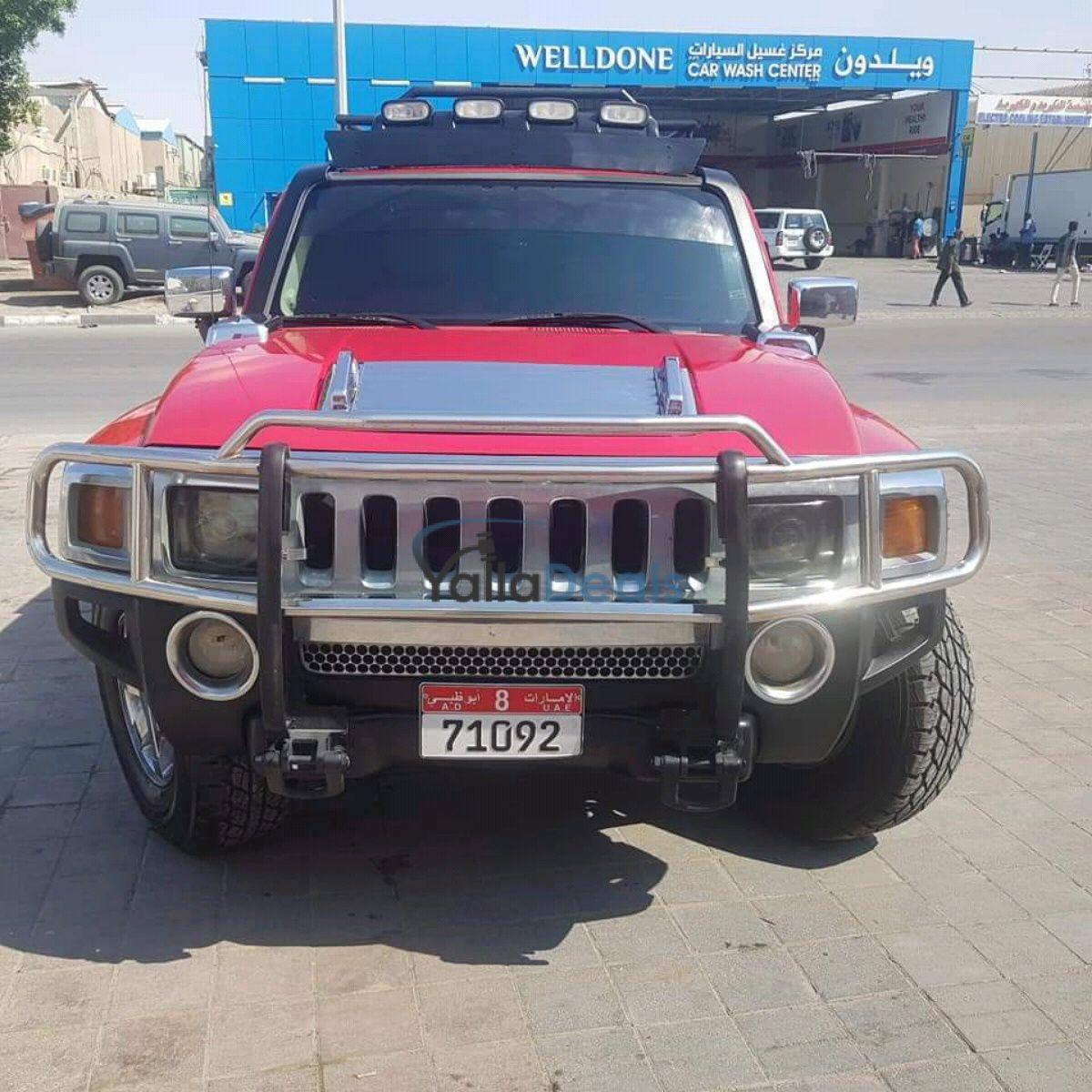 New & Used cars in UAE, Abu Dhabi, 2007