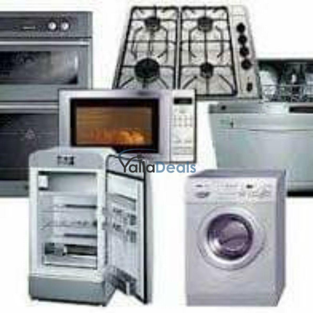 أجهزة المنزل و المطبخ في ديسكفري جاردنز, دبي