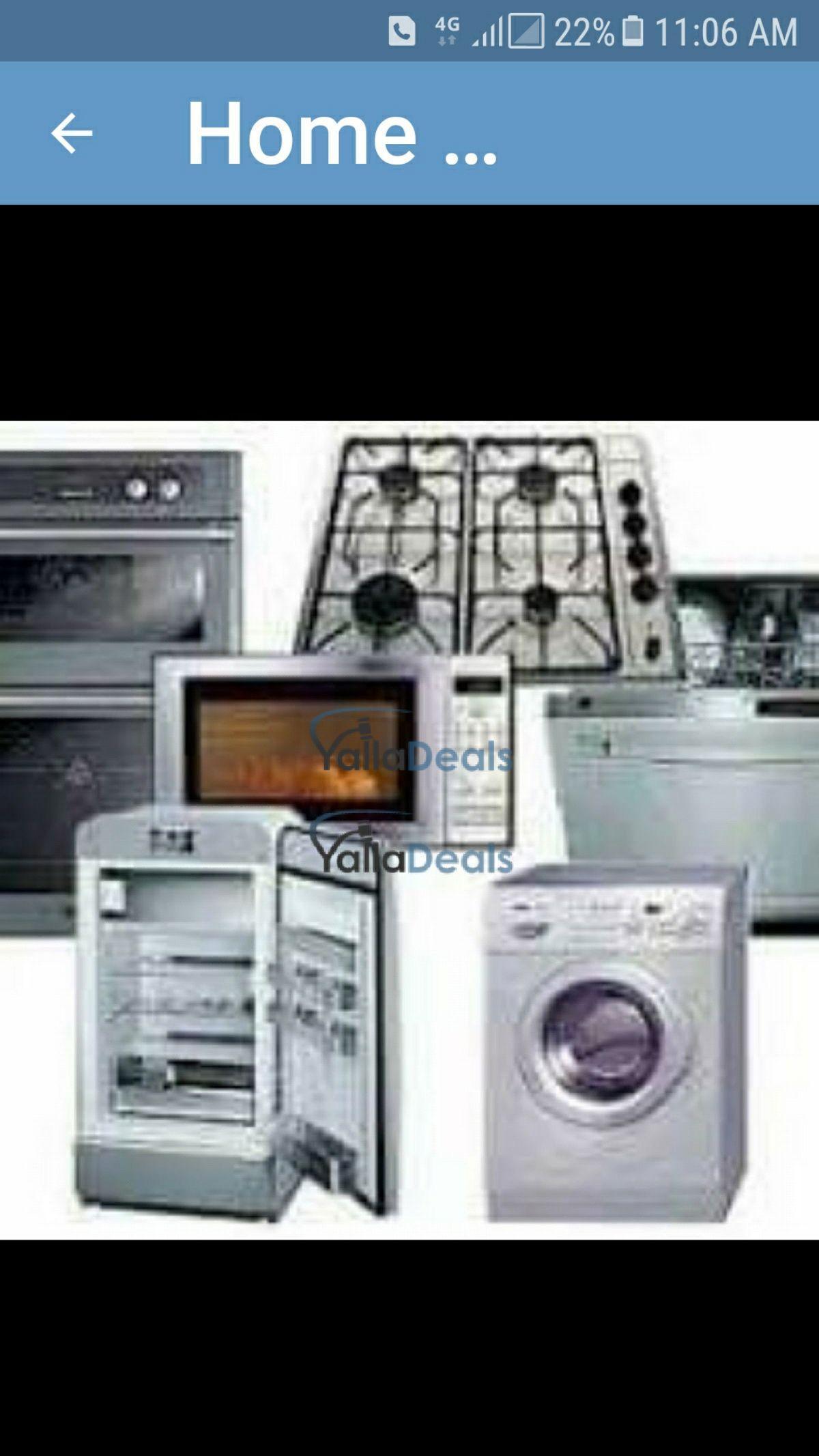 أجهزة المنزل و المطبخ في ملاعب جميرا للغولف, دبي