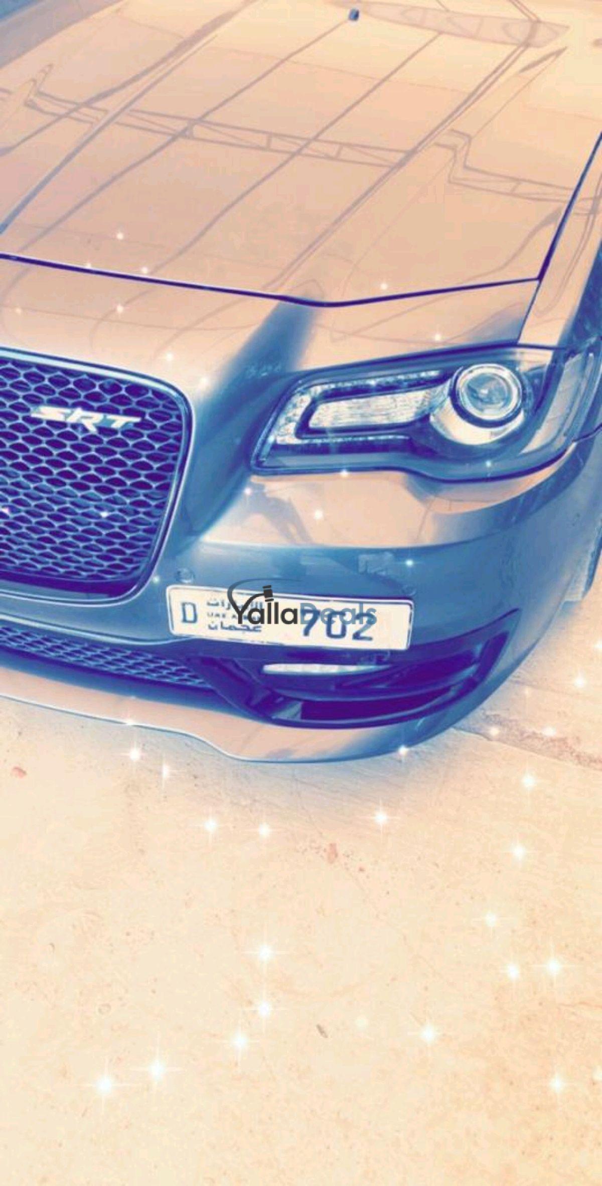سيارات جديده و مستعمله في الامارات, عجمان, 2015