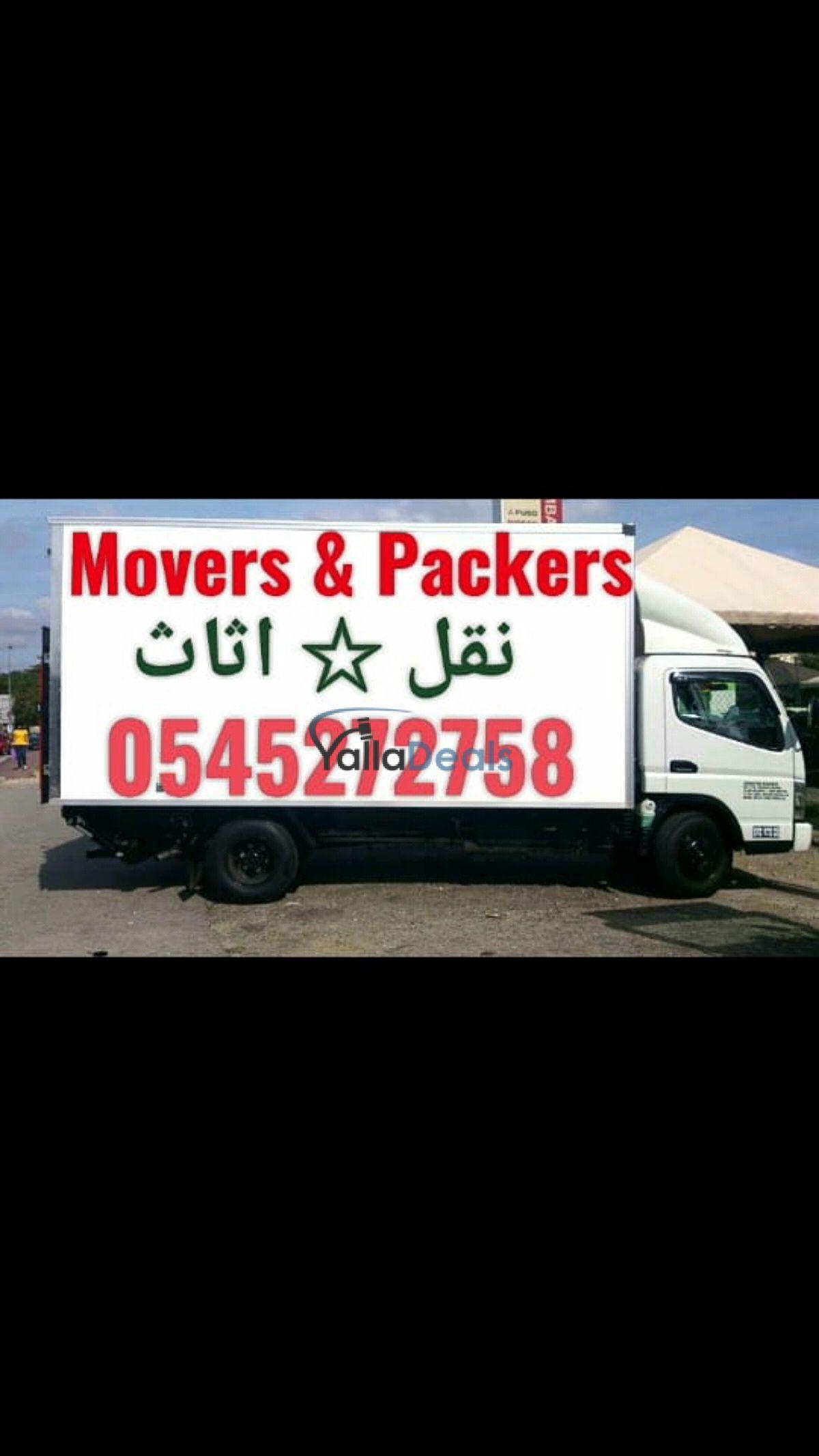 Chauffeur Service in Abu Shagara, Al Sharjah