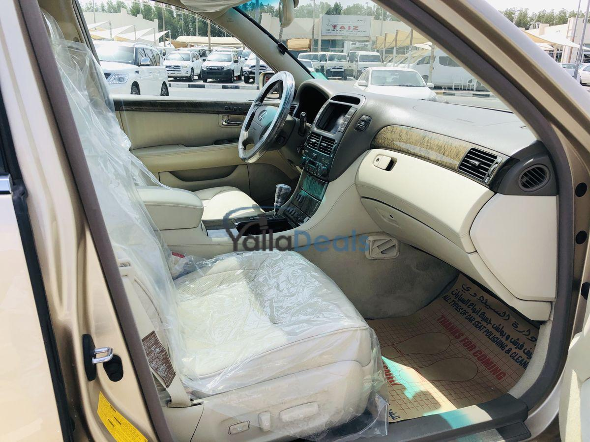 Cars for Sale_Lexus_Souq Al Haraj