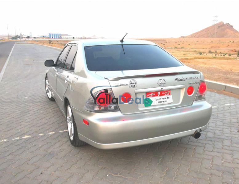 New & Used cars in UAE, Al Ain, 2005
