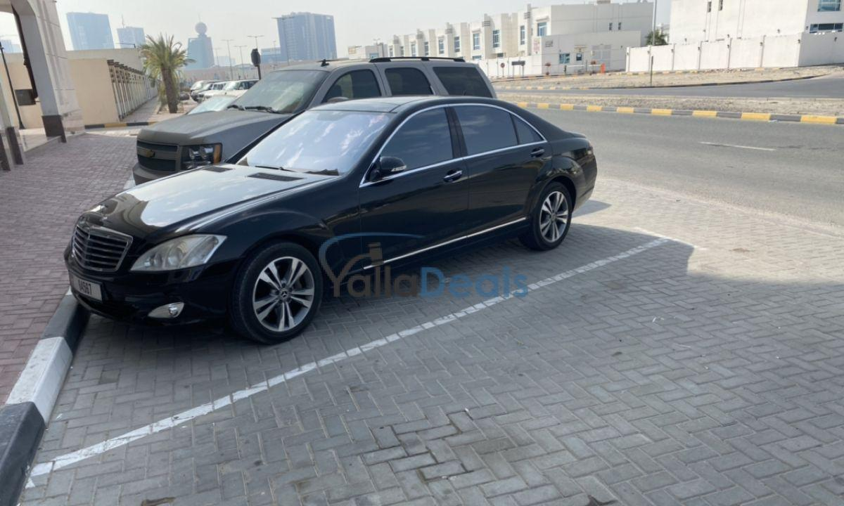 New & Used cars in UAE, Ajman, 2006