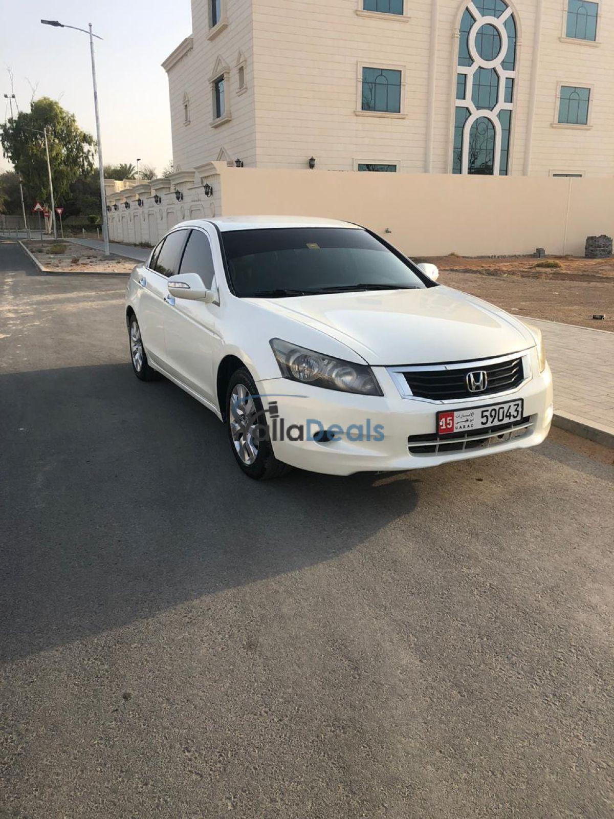 New & Used cars in UAE, Al Ain, 2008