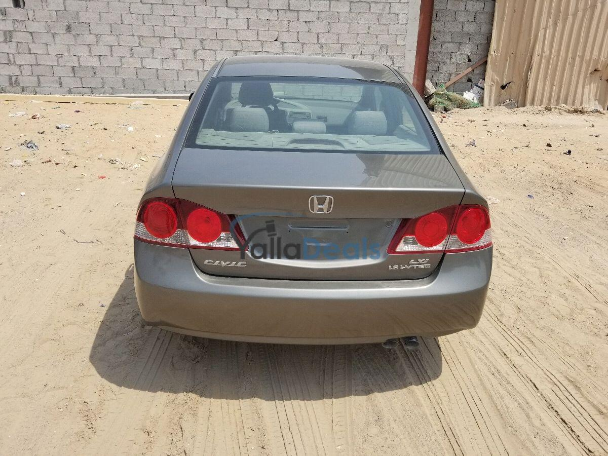New & Used cars in UAE, Ajman, 2007