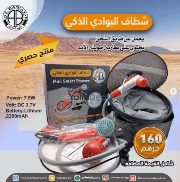 Camping Equipment in International City, Dubai