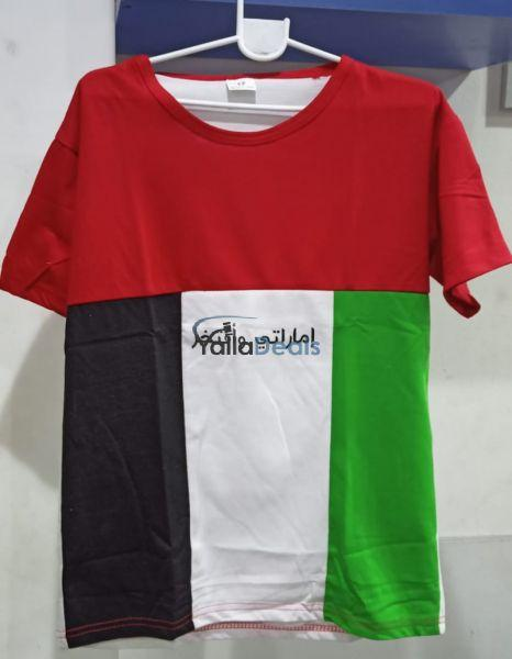 Kids Clothes in Deira, Dubai
