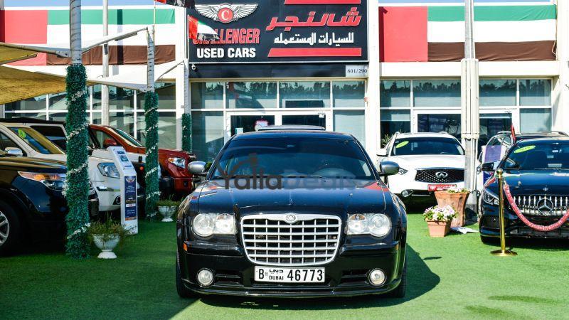 سيارات جديده و مستعمله في الامارات, الشارقة, 2008