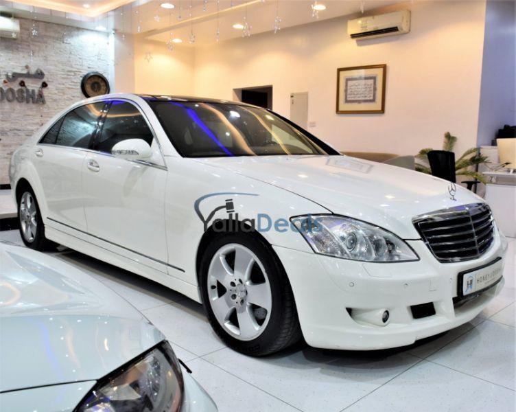 New & Used cars in UAE, Al Sharjah, 2006