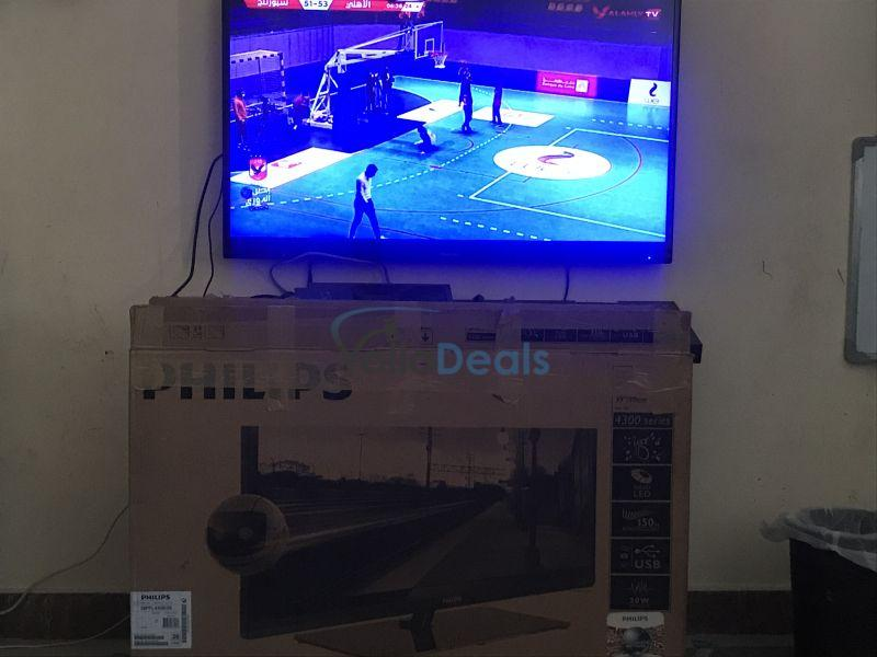 TVs in Al Khan, Al Sharjah