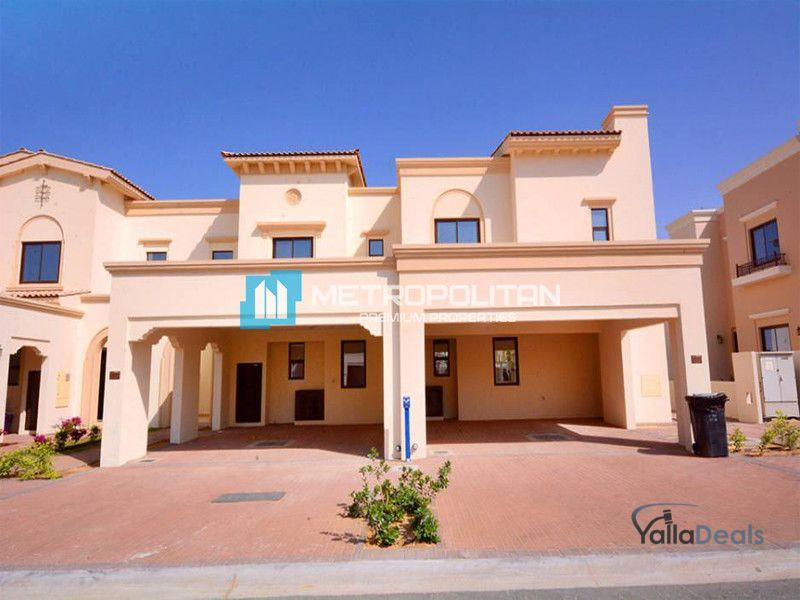 Villas for Sale in Al Reem, Dubai