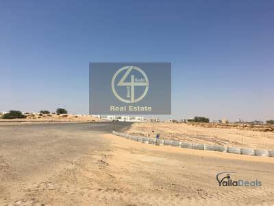 Lands for Sale in Mohamed Bin Zayed City, Abu Dhabi