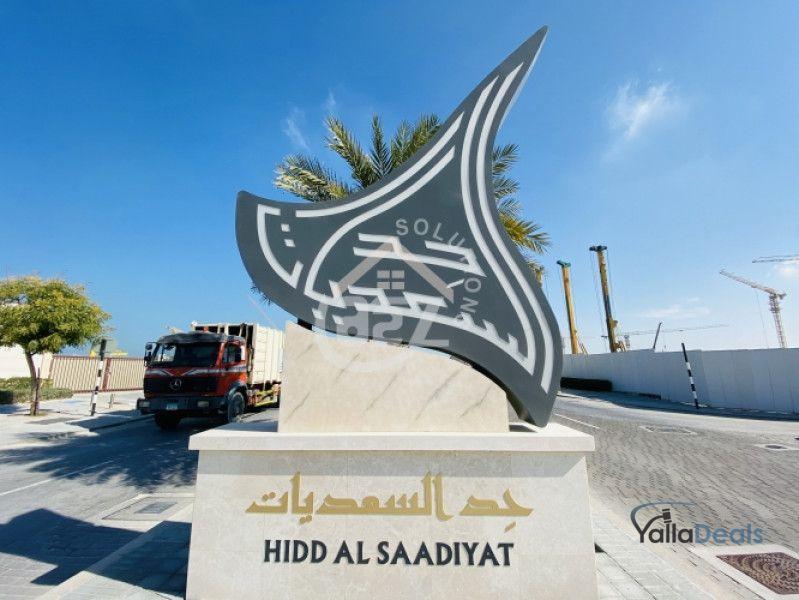 New Projects - Villas for Sale in Saadiyat Island, Abu Dhabi