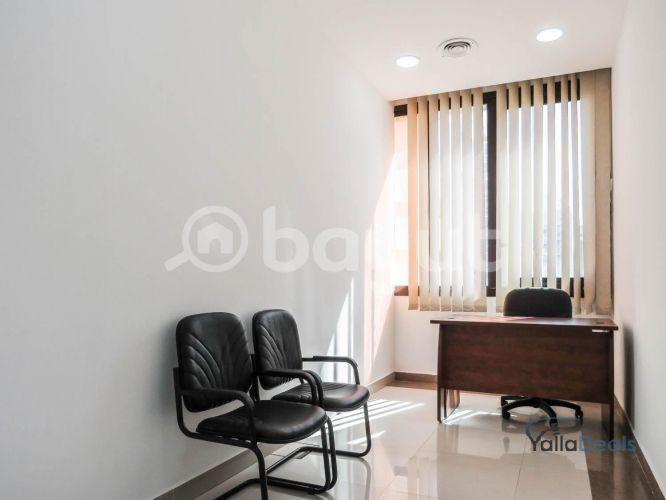 Commercial Property for Rent in Al Corniche, Abu Dhabi