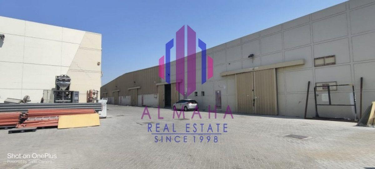 Real Estate_Commercial Property for Rent_Dubai Investment Park