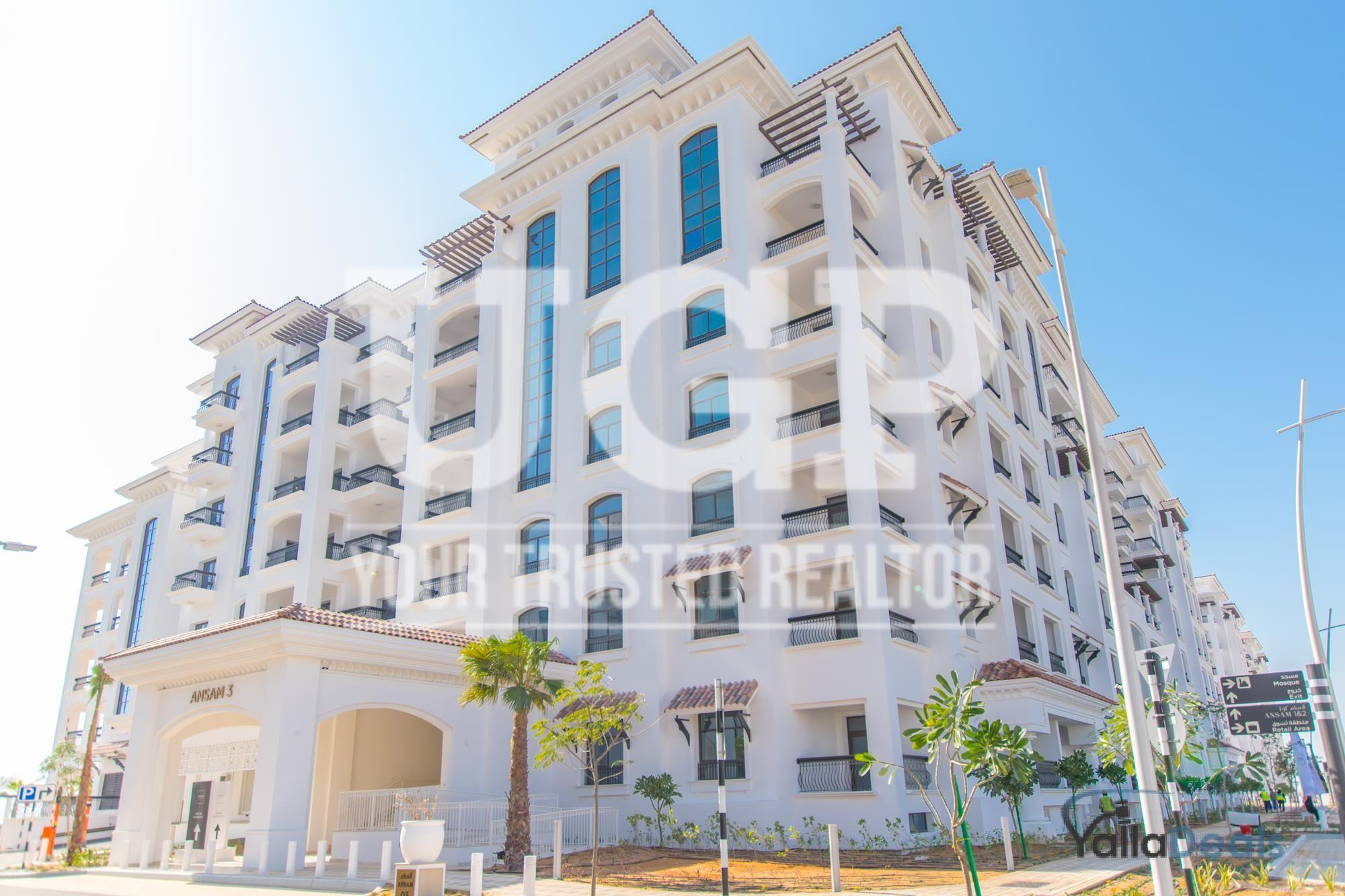 Apartments for Rent in Yas Island, Abu Dhabi