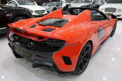 Cars for Sale_McLaren_Al Quoz